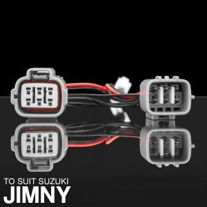 Stedi Suzuki Jimny (JB64W/JB74W) Piggy Back Adapter JIMNY-JB-ADAPTER