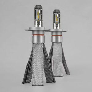 Stedi H4 Copper Head LED Bulbs (Pair) LEDCONV-H4-CH