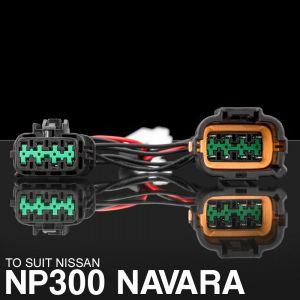 Stedi Nissan Navara NP300 Piggy Back Adapter Only NAVARA-ADAPTER